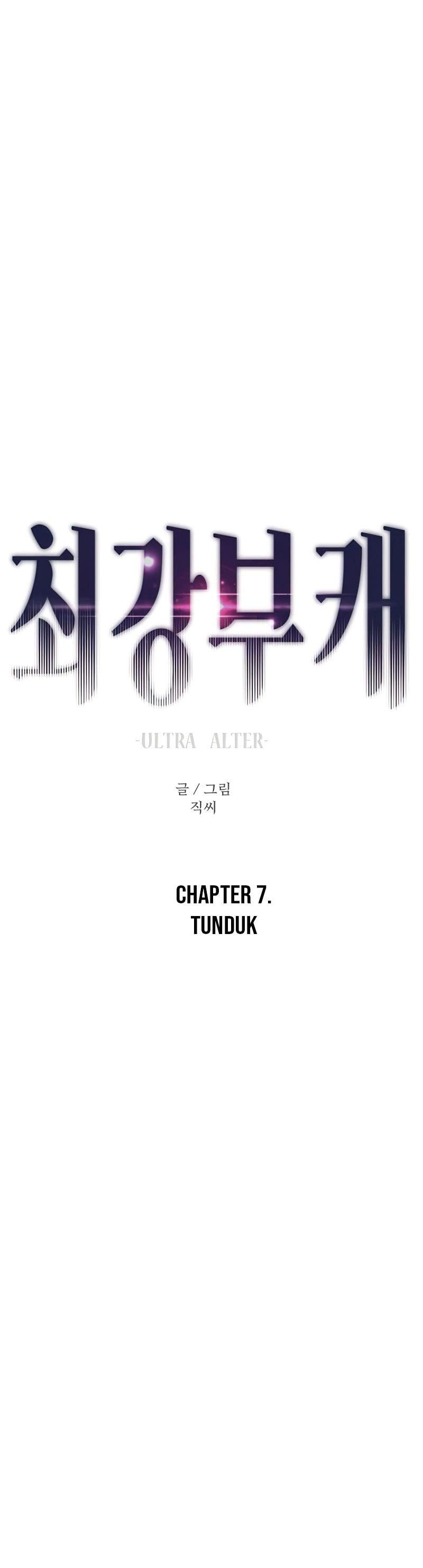 Ultra Alter Chapter 07