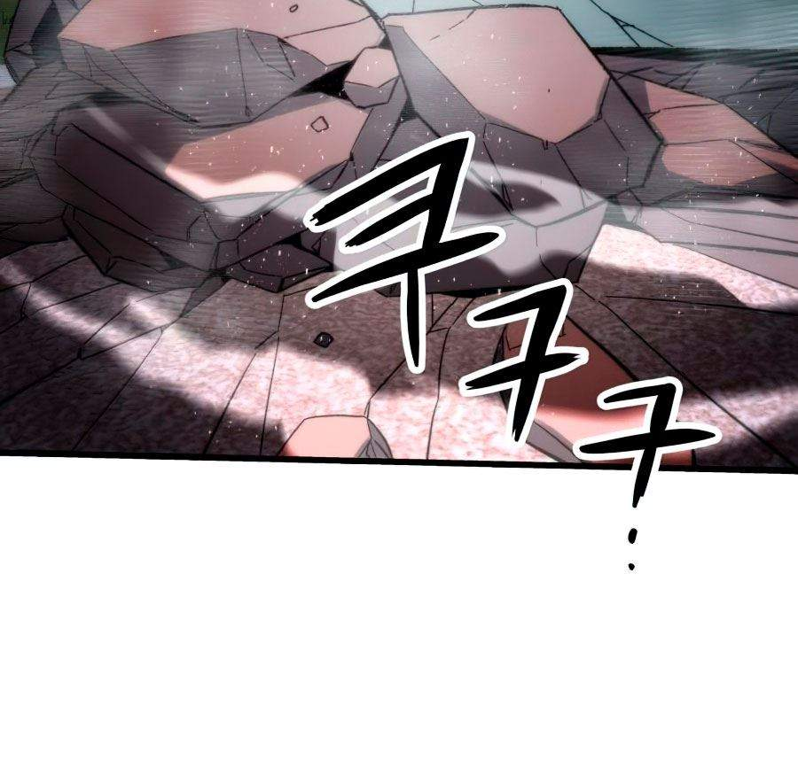 Ultra Alter Chapter 08
