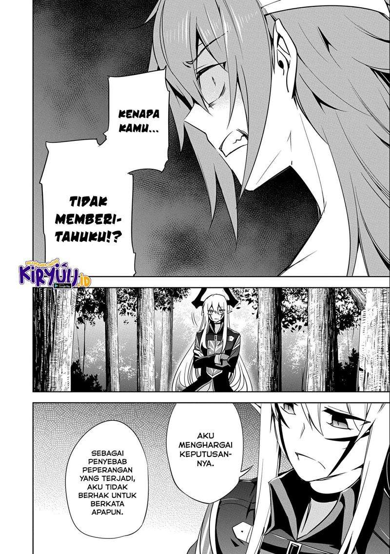 A Breakthrough Brought by Forbidden Master and Disciple Chapter 17