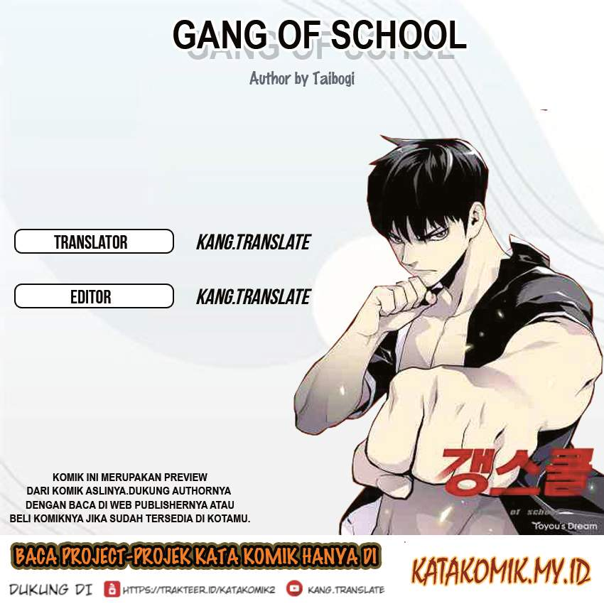 Gang of School Chapter 52