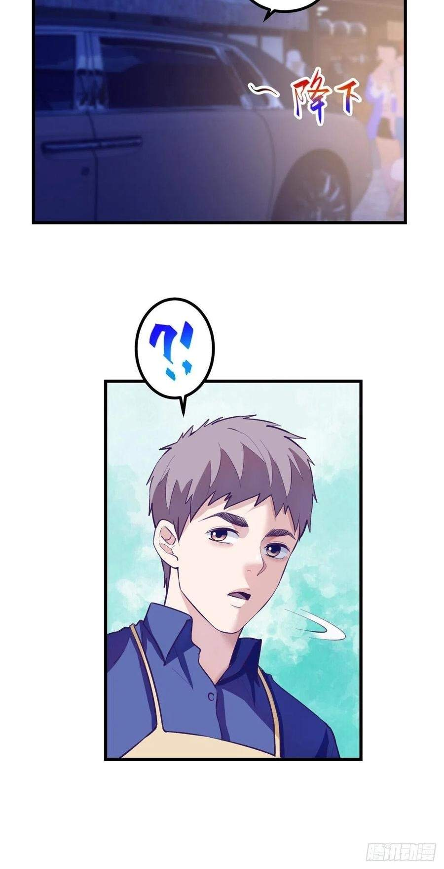 My Exclusive Dream World Adventures Chapter 84