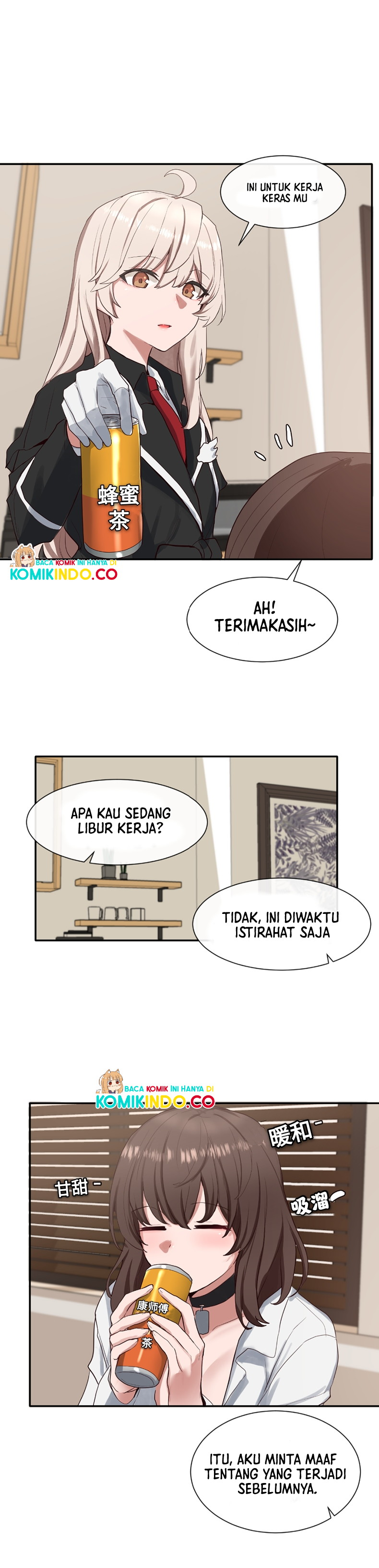 This is Counterside Chapter 03