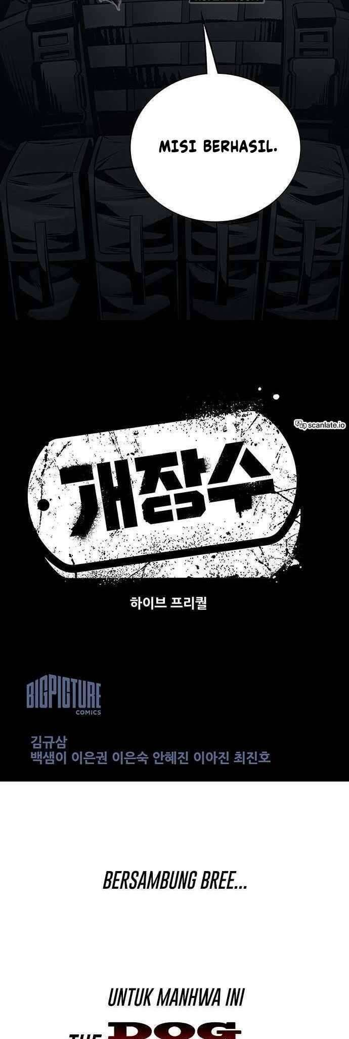 The Dog Man Chapter 01
