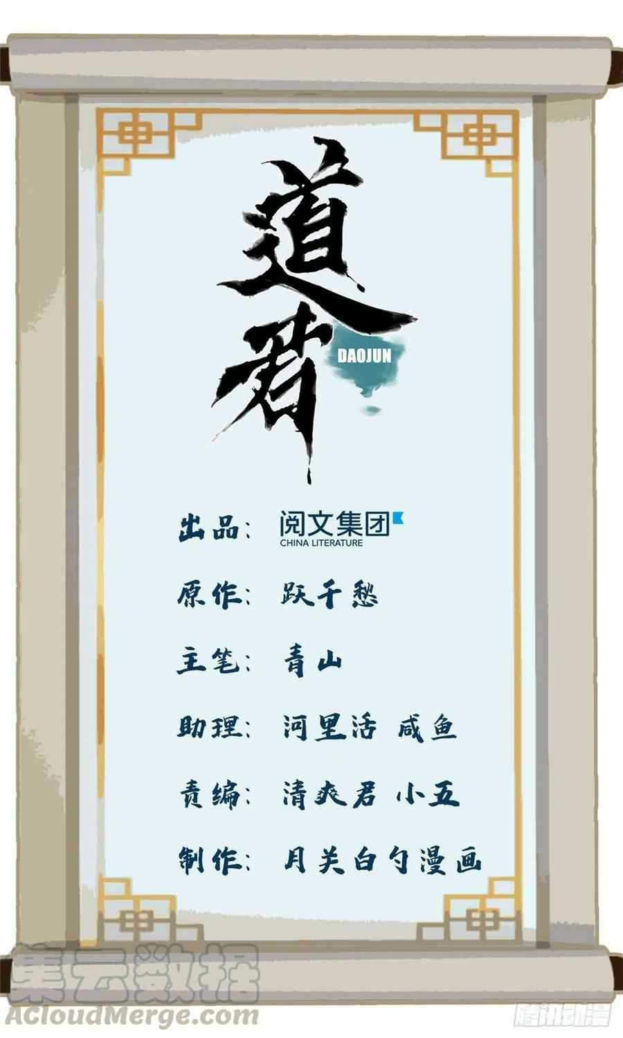 The Taoist Chapter 64