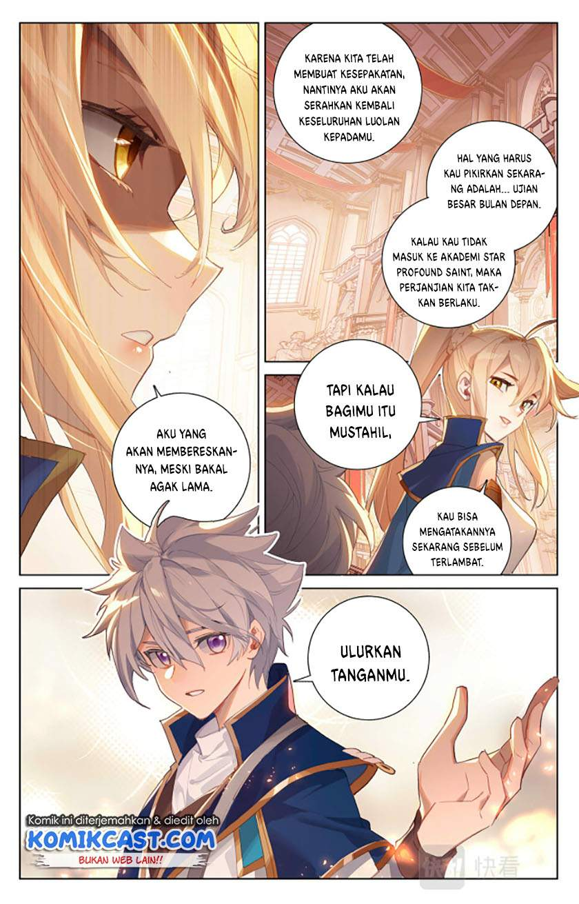 The King of Ten Thousand Presence Chapter 07.5
