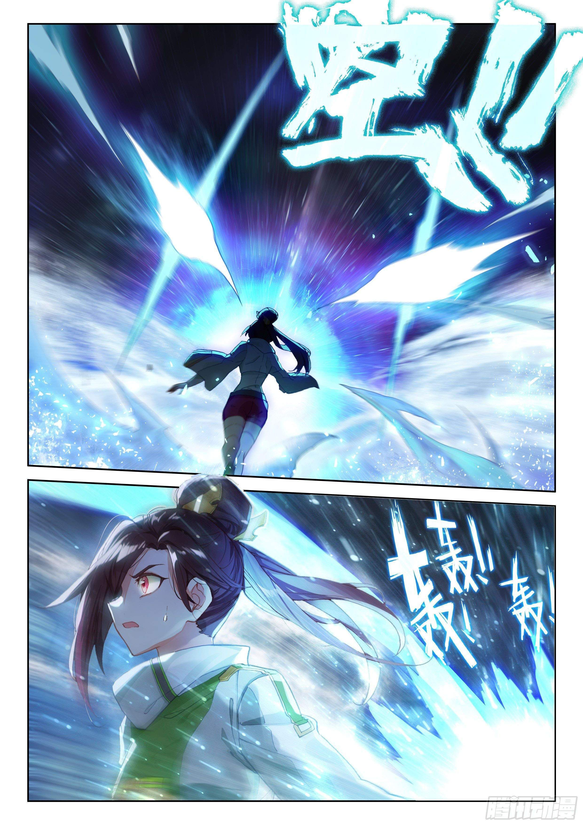 Soul Land IV – The Ultimate Combat Chapter 171