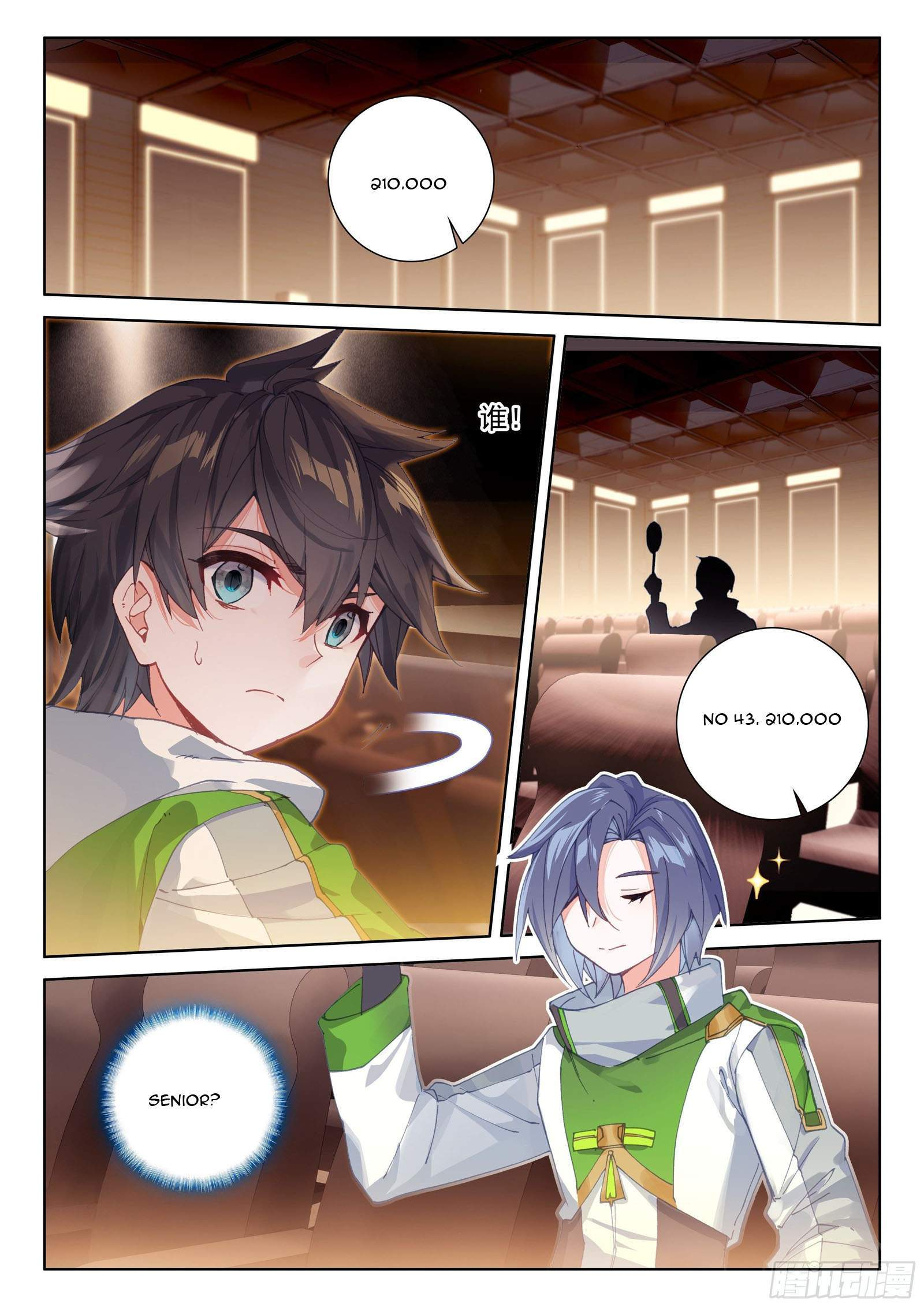 Soul Land IV – The Ultimate Combat Chapter 177