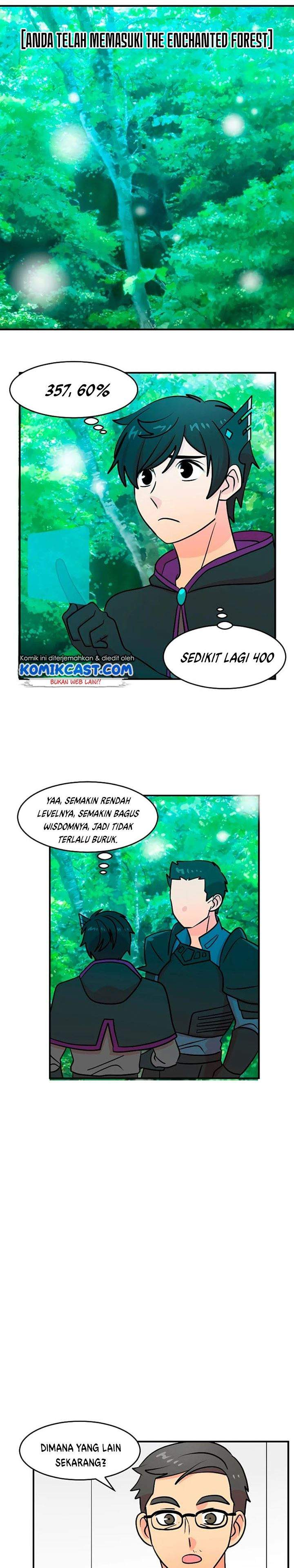 Bookworm Chapter 74