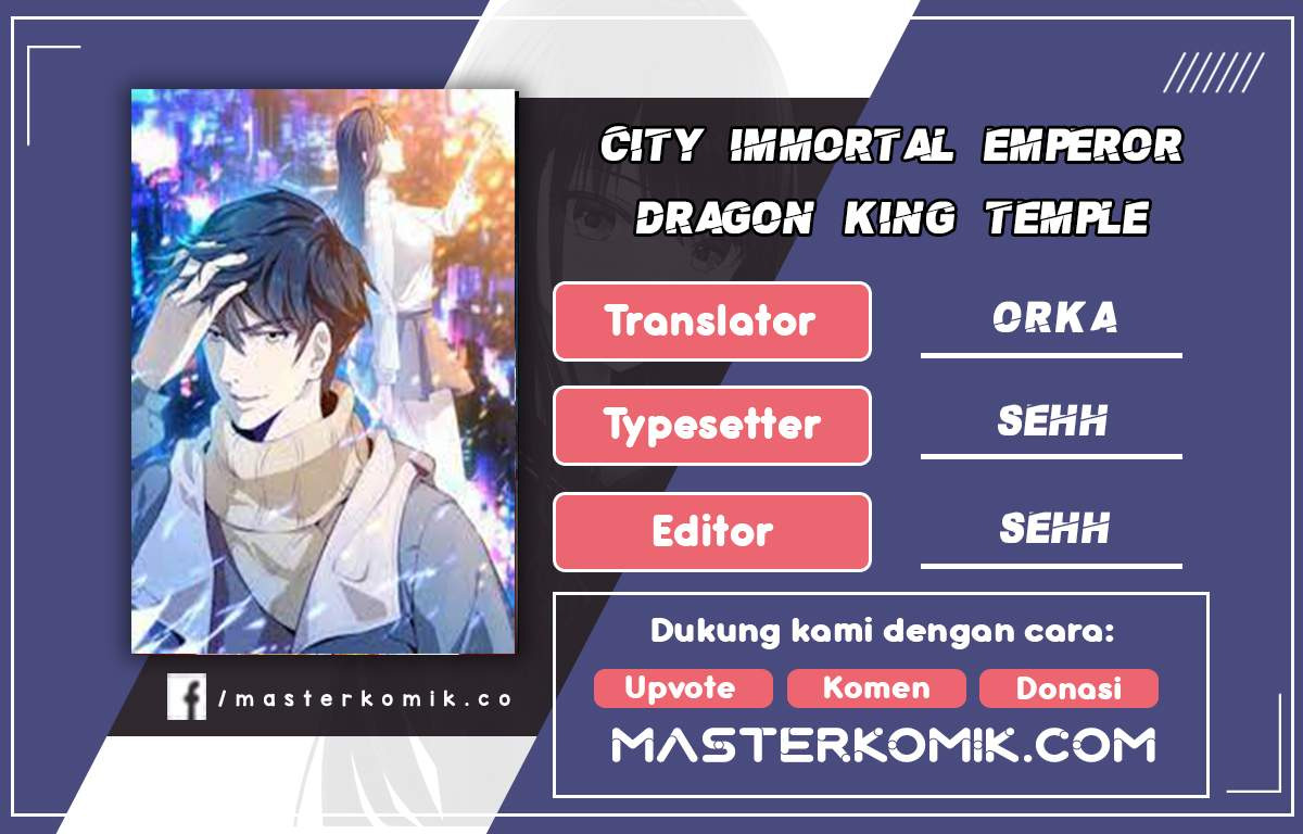City Immortal Emperor: Dragon King Temple Chapter 57