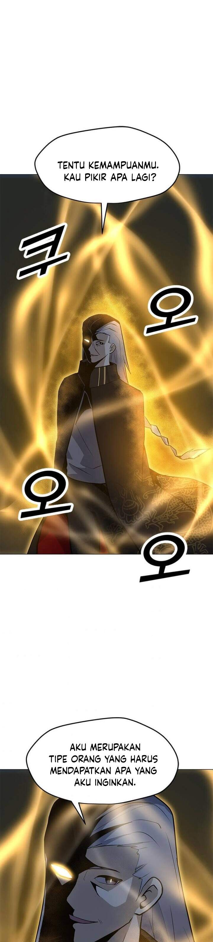 Solo Spell Caster Chapter 60