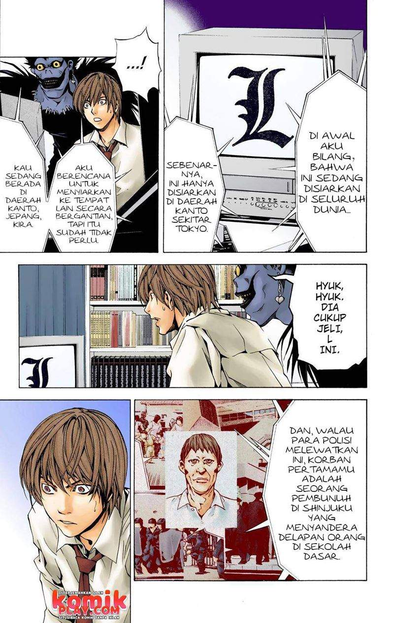 Death Note (Color Edition) Chapter 02