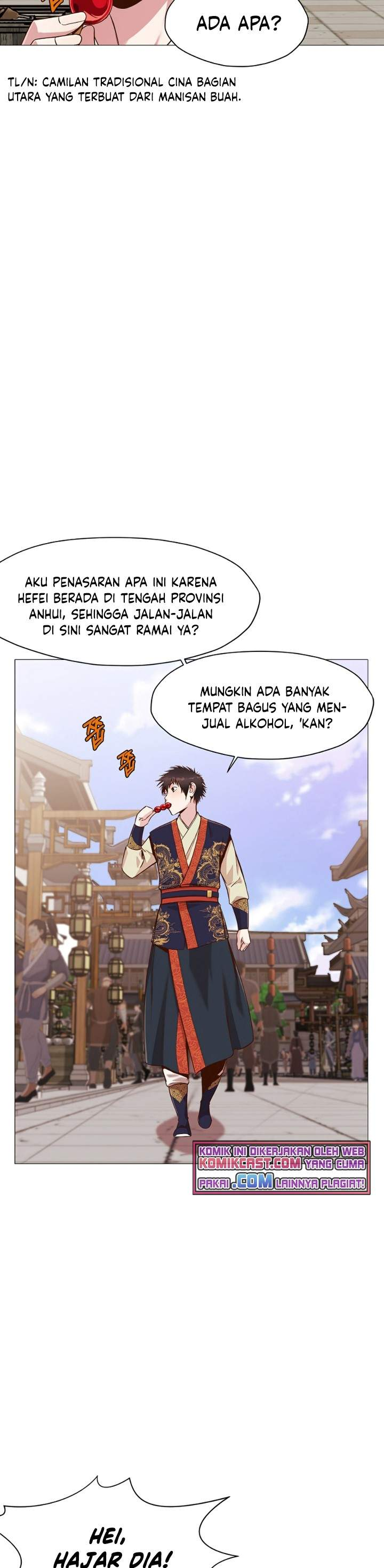 Heavenly Martial God Chapter 06