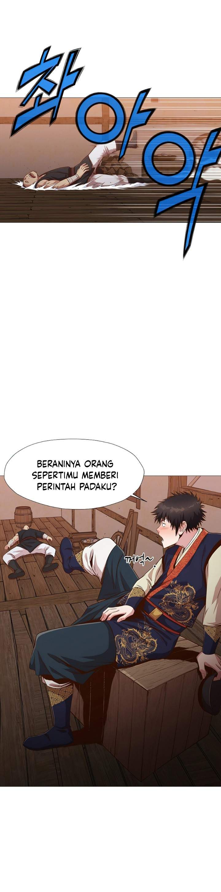Heavenly Martial God Chapter 07