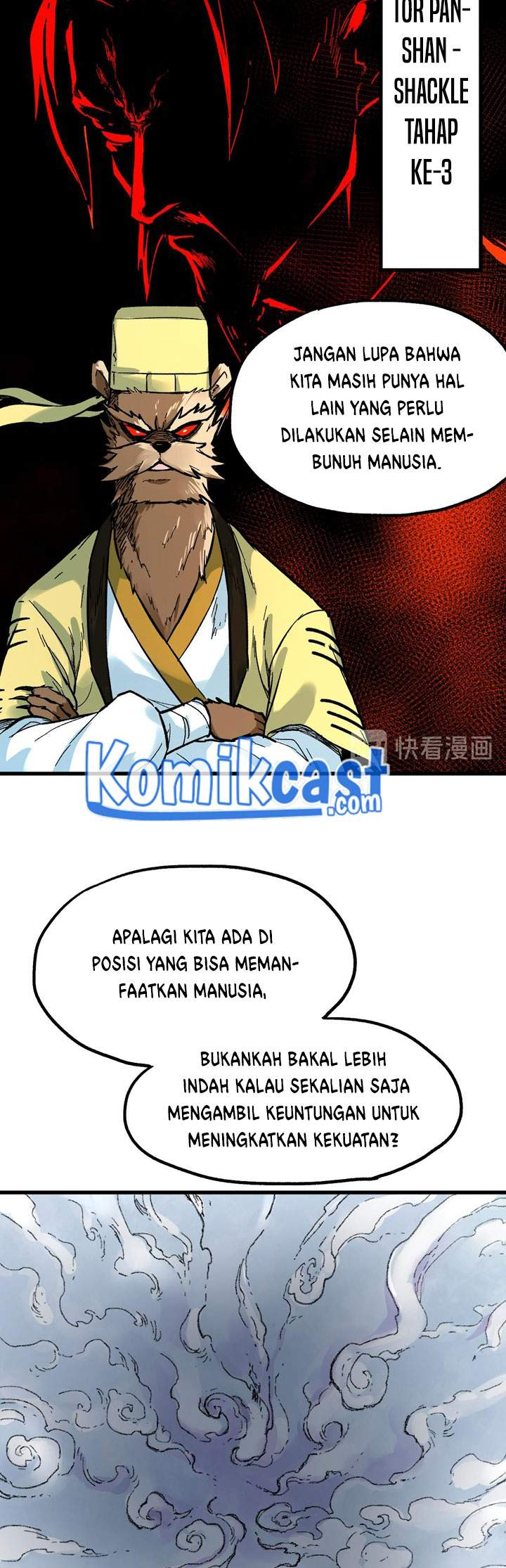 The Sacred Ruins Chapter 80