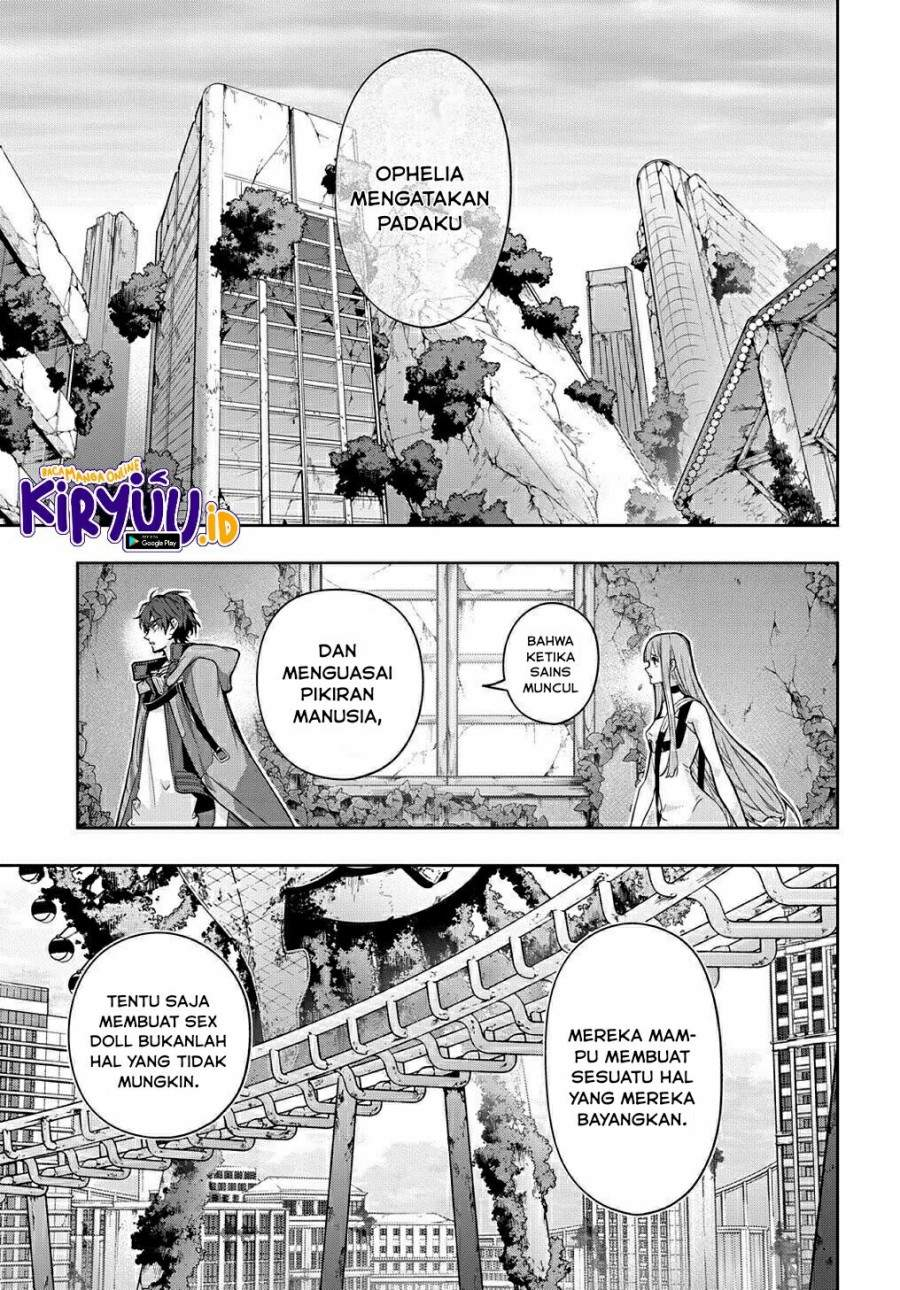 The Kingdom of Ruin Chapter 25