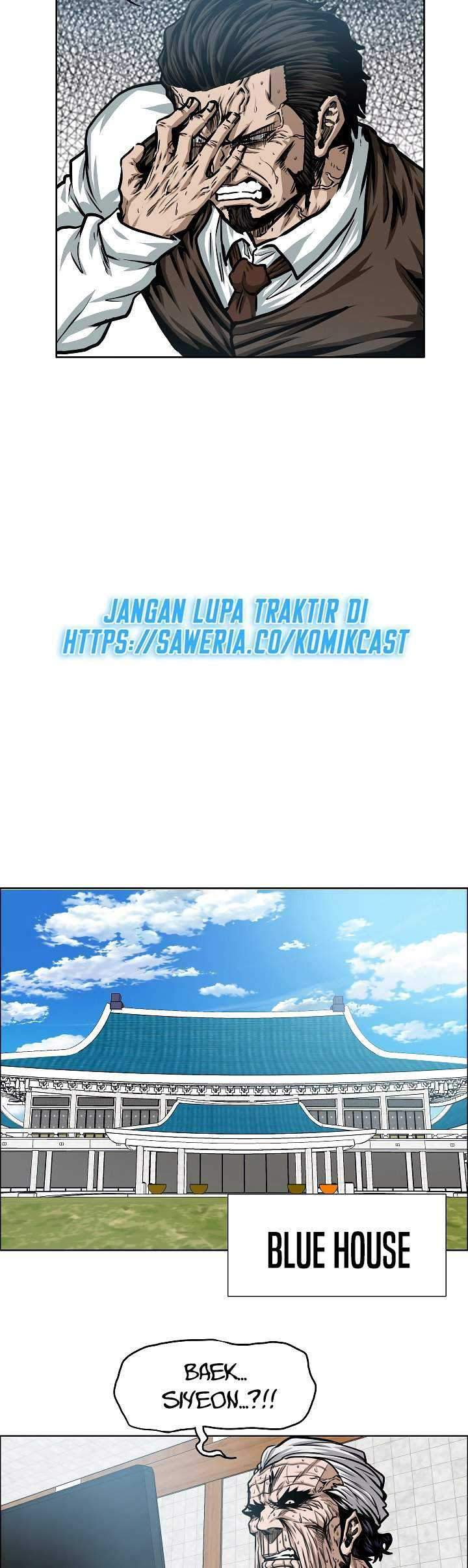 Rooftop Sword Master Chapter 74