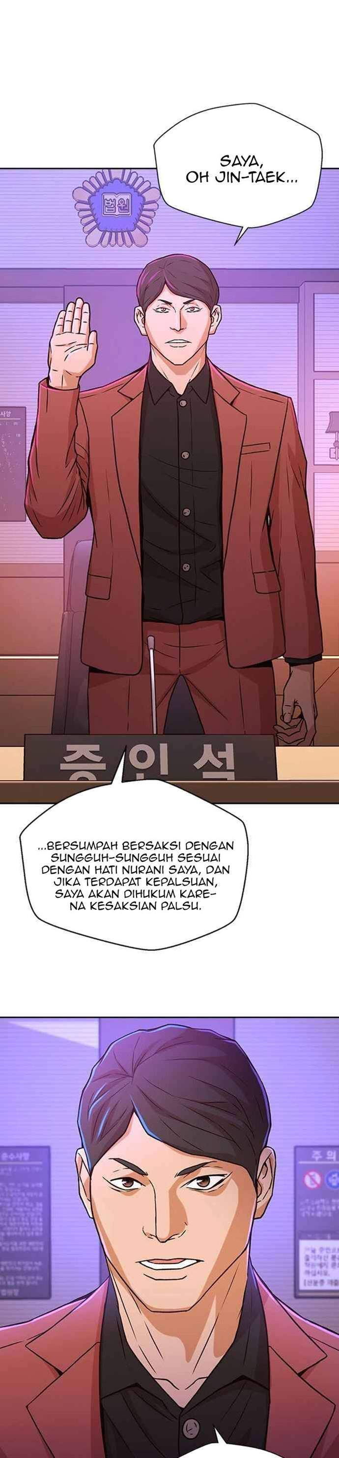 Judge Lee Han Young Chapter 20