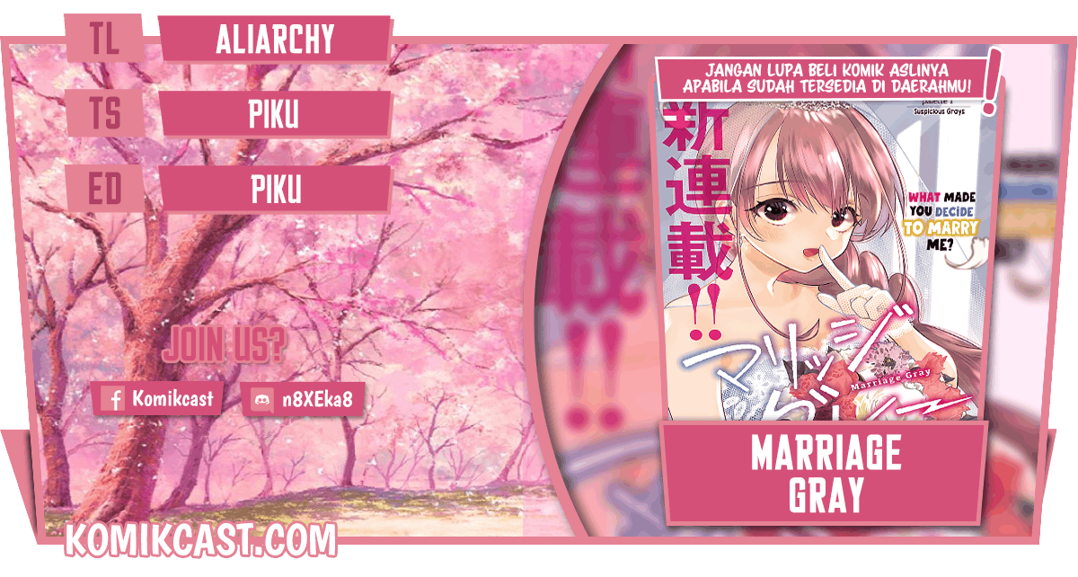 Marriage Gray Chapter 01