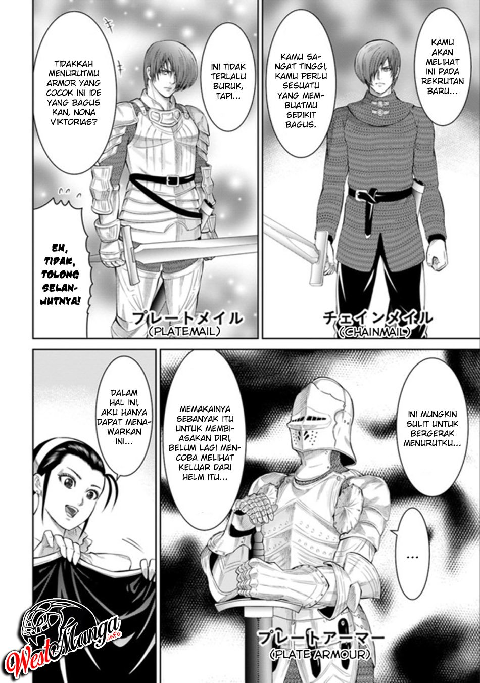 The King of Fantasy Chapter 04