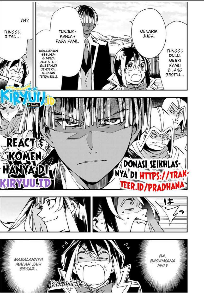 Reincarnated as an Aristocrat with an Appraisal Skill Chapter 43