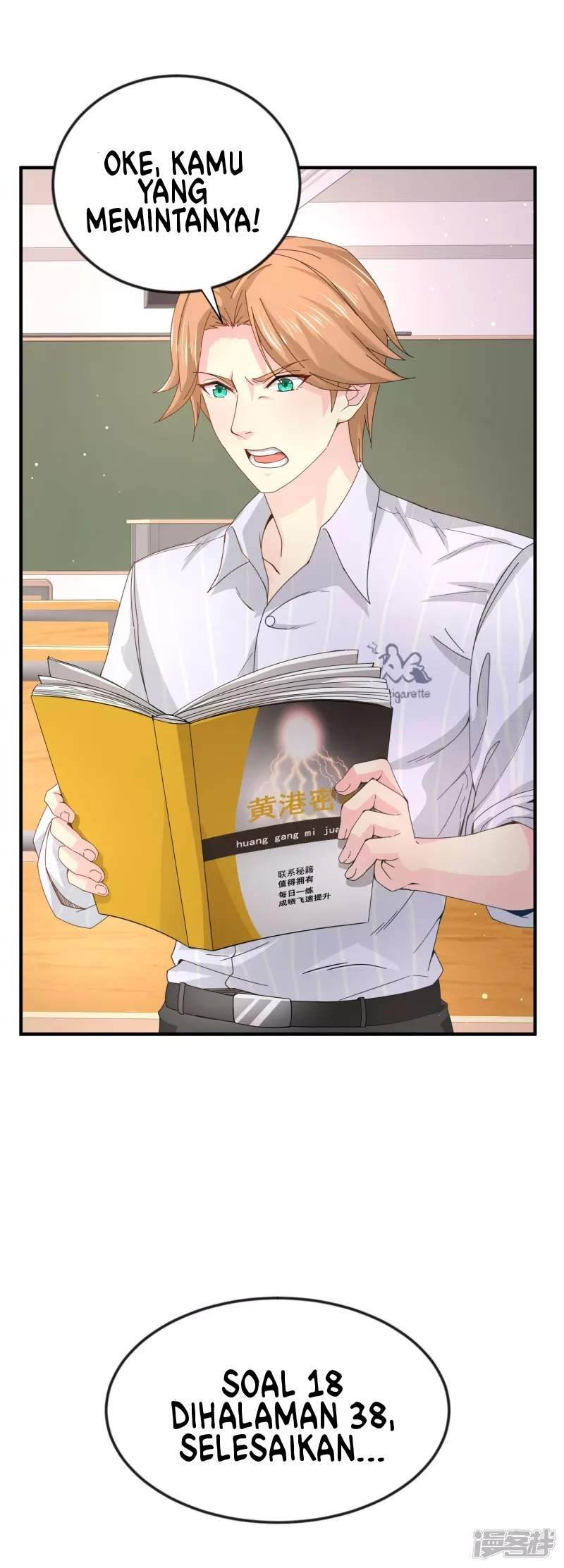 I Really Don't Want To Be A School Master Chapter 07