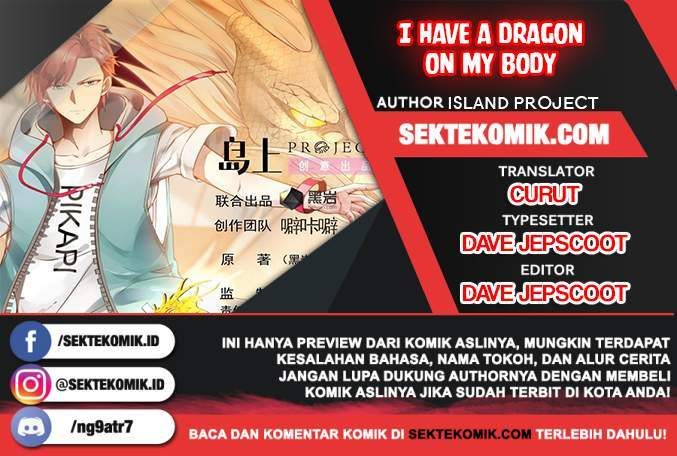 I Have a Dragon on My Body Chapter 401