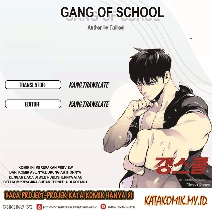 Gang of School Chapter 50