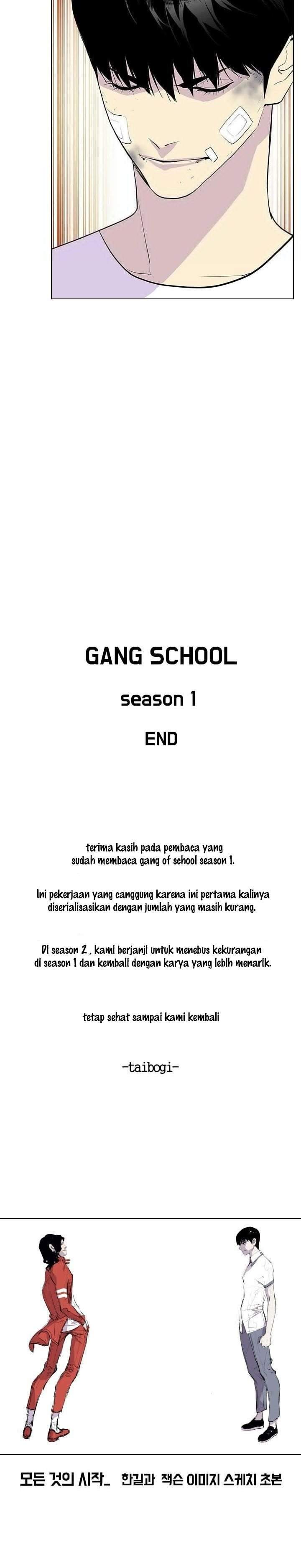 Gang of School Chapter 51 END S1