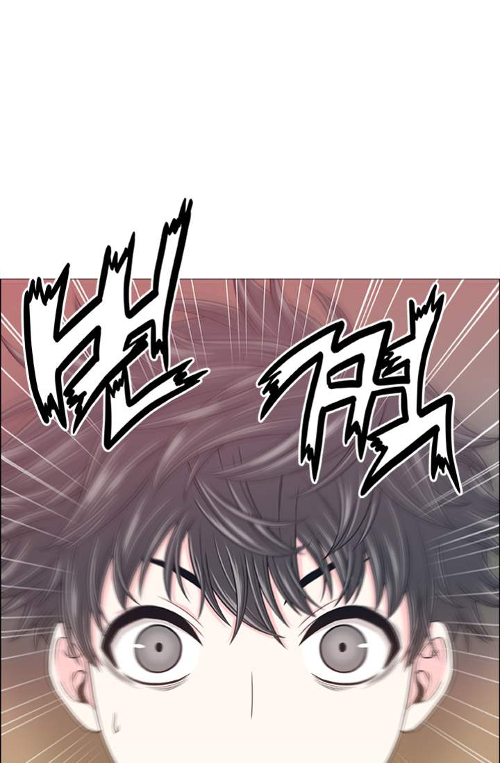 Return of The Greatest Lancer Chapter 00