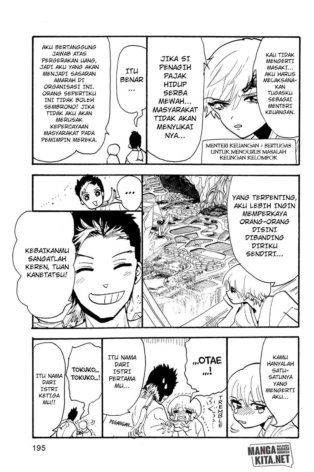 Orient Chapter 62