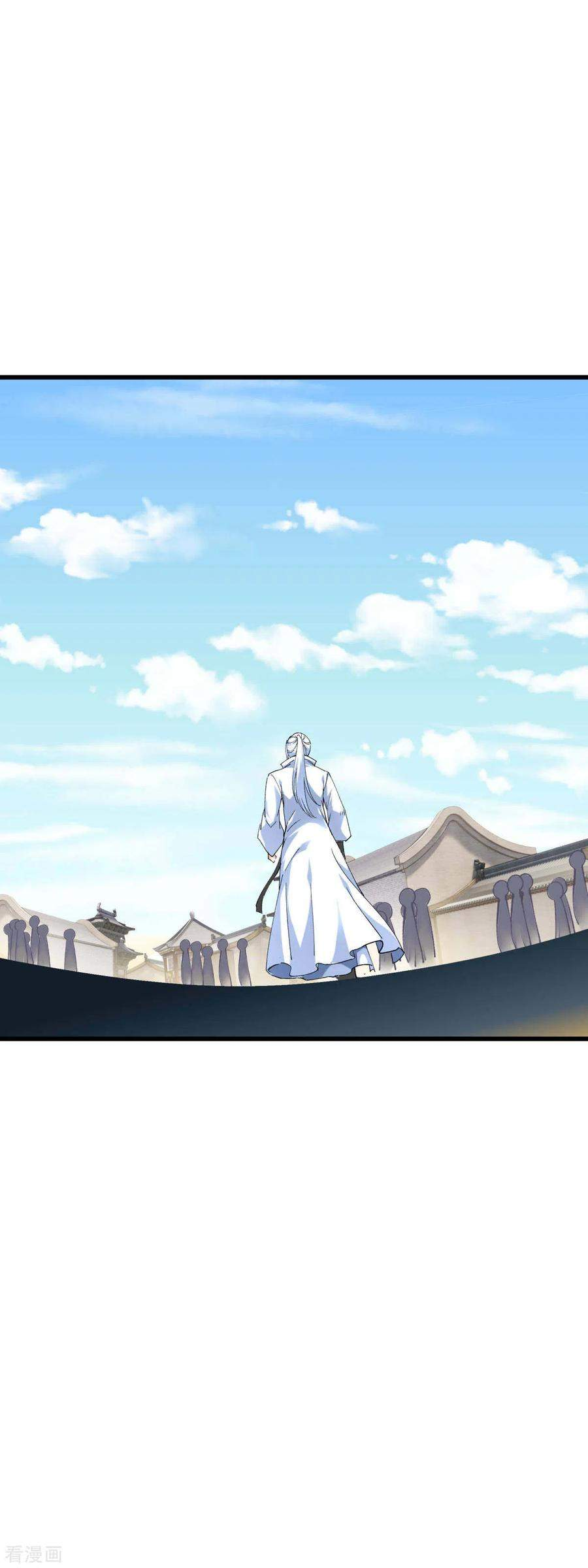 Rebirth I Am The Great God Chapter 112